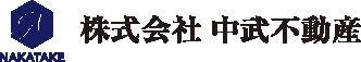 尼崎市の賃貸管理 売買 リフォーム等は中武不動産|賃貸物件検索